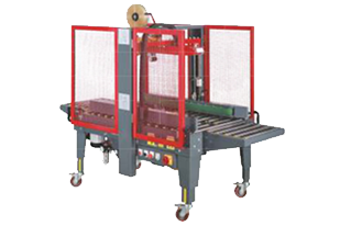 carton_sealing_machine